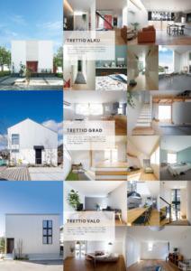 共和の規格住宅の性能について